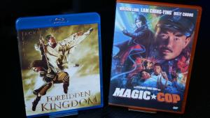Forbidden Kingdom & Magic Cop